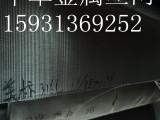 高标准供应  316不锈钢丝斜纹编织网 60目八八字人字金属网