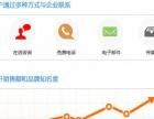 宜昌百度公司/宜昌百度/百度推广/网站建设