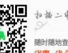 【六安市旅行社】天堂寨白马大峡谷、南河古民居2日游