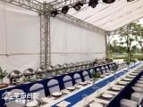 承接大型宴席策划结婚满月楼盘开幕粤式大盆菜中式围餐西餐位上