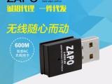 ZAPO,W58,双频AC,深圳无线网卡,WIFI接受器