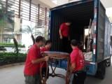 吴江郭巷镇附近的物流公司 行李托运 欢迎来电