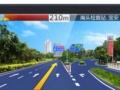 e道航E23凯立德汽车导航仪 7英寸车载GPS导航仪测速一体