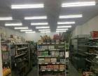 保税区 五台山路842号 百货超市 商业街卖场