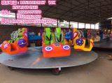 公园游乐设备霹雳摇滚/刺激好玩的游乐设备