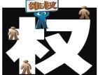 青岛离婚律师 城阳离婚律师