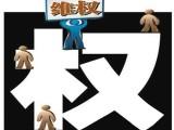 青岛劳动纠纷律师 城阳劳动纠纷律师