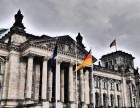 德国公立大学免学费留学项目