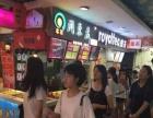 三水万达广场 皇茶店临街旺铺 月收租1万8 急笼资