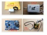 四川資陽銷售環保儀器空氣站42i氮氧分析儀配件