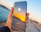 苹果手机可以分期吗 哪里能办理零首付分期呢