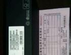 出售6.8寸屏95成新华为P8max手机