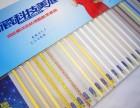 武威名扬专业瓷砖美缝