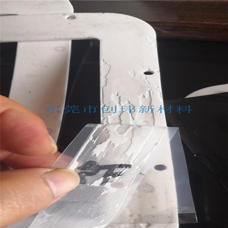 创玮阻燃PET热熔胶膜黑色热熔胶膜耐高温热熔胶膜硅胶用热熔膜