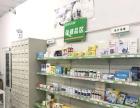 (个人发布) 富田兴龙湾小区南门药店转让