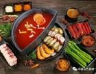 火锅烧烤一体化餐饮加盟 半城山色涮烤一体加盟