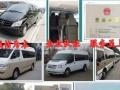 配司机服务:商务车、轿车、机场、长途包车、会议接送