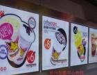 广州coco奶茶加盟费多少钱 冷饮店热饮连锁加盟费