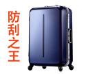 PC万向轮行李箱 防刮超大容量旅行箱 托运箱 男女热卖拉杆箱6906