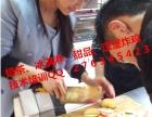 来宾教学炸鸡汉堡西式快餐珍珠奶茶培训