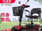 上海福力扬老年代步车折叠车休闲车电动车观光车电动轮椅出售面议