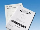 潍坊印之源新进对开5色UV印刷机,专业印刷包装