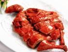 五道川嘉州百味鸡 最好的味道