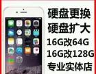 西宁万众专业维修手机,换屏,爆屏修复,主板维修,ID解锁