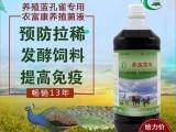 农富康水产EM菌液em菌种治理养虾水塘效果好无副作用