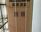 美菱冰箱BCD-219L3C三开门全新冰箱