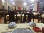 4门面美食餐馆