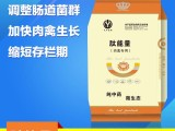 肽能量(肉禽专用),饲料添加剂,纯中药添加剂