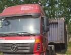 出售二手欧曼半挂牵引车、二手牵引车头、低平板半挂车、二手货车