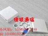 FTTH光纤桌面盒 冷接子光纤桌面盒 S