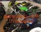 亳州实体店销售各种机车趴赛公路赛摩托车太子鬼火地平线跑车