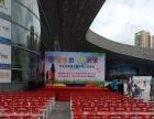 深圳国庆中秋文艺汇演舞台搭建 背景板 灯光音响桌椅