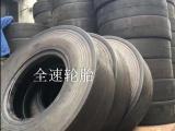 輪胎保養輪胎使用輪胎更換26.5-25裝載機壓路機輪胎