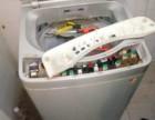 欢迎访问(南宁三星洗衣机网站)各售后服务咨询电话欢迎您