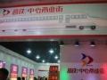 汽车站 鼎信大厦 商业街卖场 8.5平米
