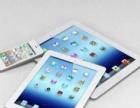 高价求购苹果手机5 5s 6 6p手机平板笔记本