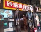 松江泗泾地铁站大润发旁边餐饮店铺转让Y