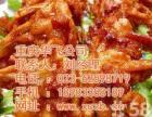 安徽小吃加盟哪家好 特色小吃培训学技术多少钱