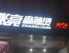 河南省郑州市郑港七路 商业街卖场 100平米