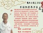 强肌生髓复原汤国人的骄傲,肌营养不良患者的福音