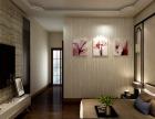 丽江装修设计,免费量房,免费设计效果图,免费报价