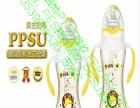 四川厂家高价回收ppsu奶瓶废料ppsu胶头求购ppsu碎片