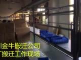深圳南山桃源村搬家公司 桃源村人工搬运师傅 钢琴搬运服务