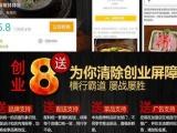 香辣啵啵鱼加盟 特色小吃 投资金额 10-20万元