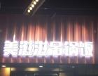 银泰城 商业街卖场 20平米营业中美食城档口转租