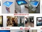 维修广告机/触摸一体机/lLED/拼接屏/监视器